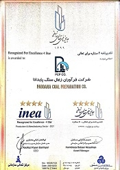 تقدیرنامه تعالی سازمانی 4 ستاره